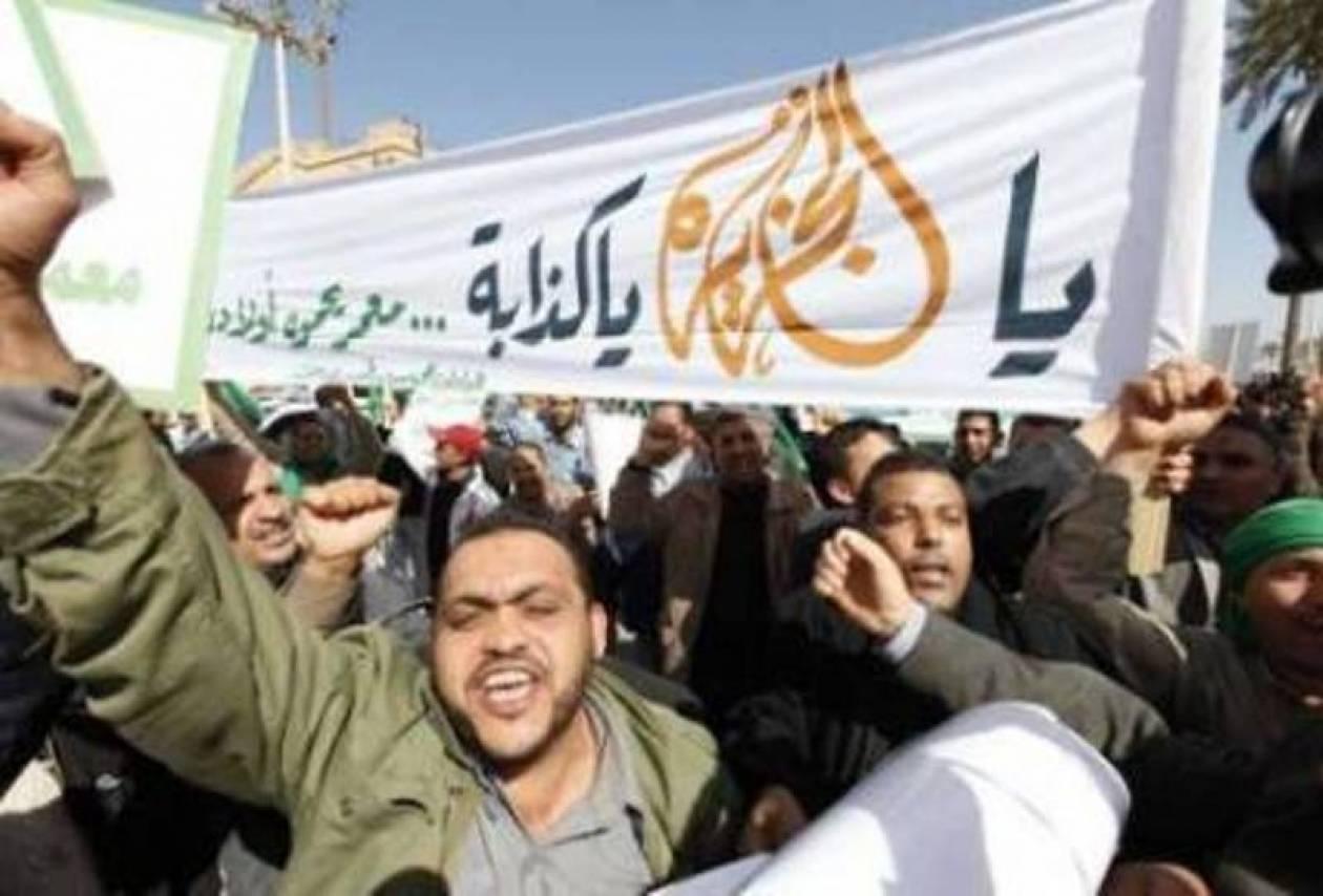 Λιβύη: Ασύλληπτος ο Σενούσι