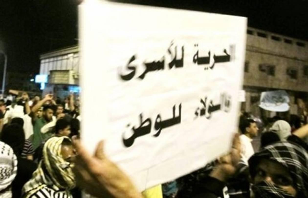 Σαουδική Αραβία: Νέες διαδηλώσεις σιιτών