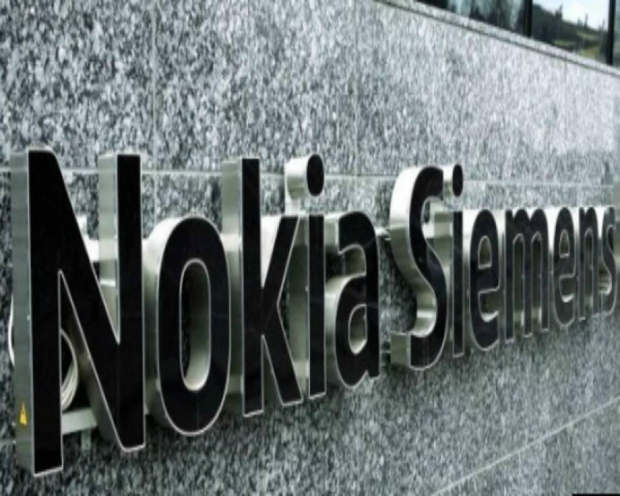 Μαζικές απολύσεις από την Nokia-Siemens
