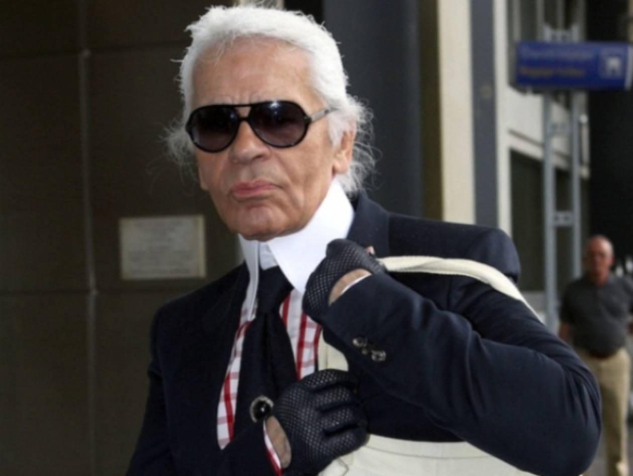O Karl Lagerfeld είναι πολυ-πολυεκατομμυριούχος