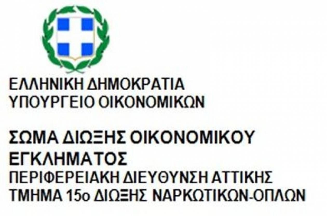Η ανακοίνωση του ΣΔΟΕ για την εξάρθρωση της εγκληματικής οργάνωσης