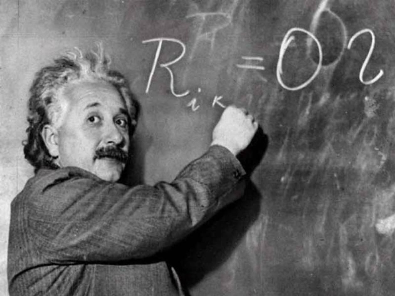 Το μυαλό του Αϊνστάιν σε «προθήκη»