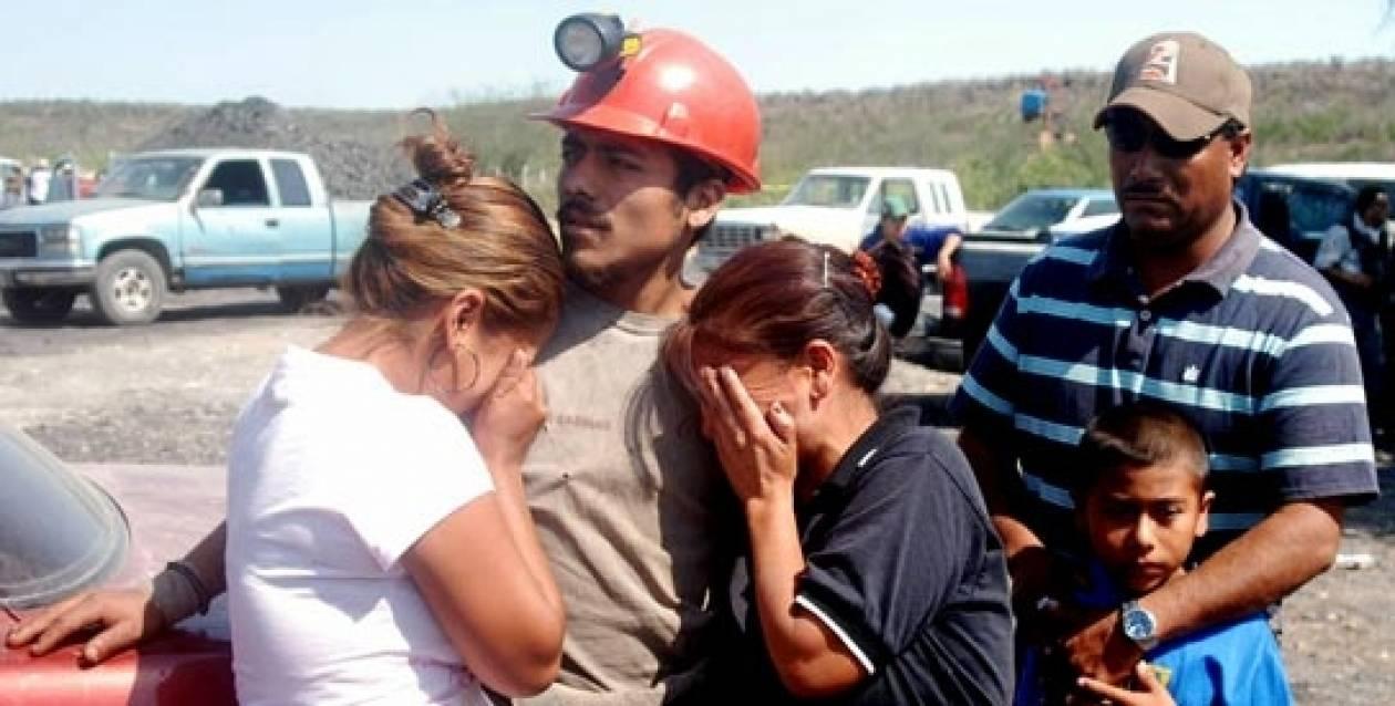 Τέσσερις ανθρακωρύχοι νεκροί στο Μεξικό