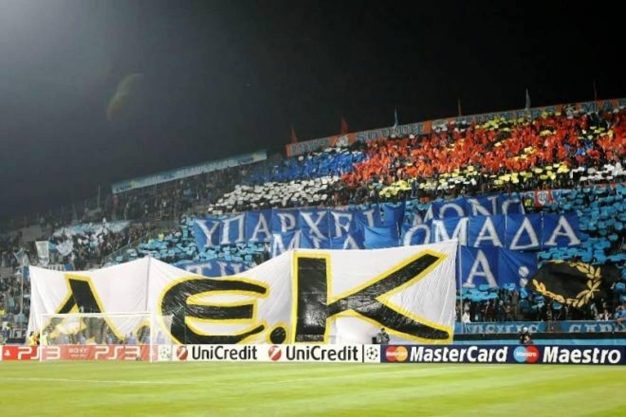 Συλλήψεις οπαδών της ΑΕΚ στην Μασσαλία!