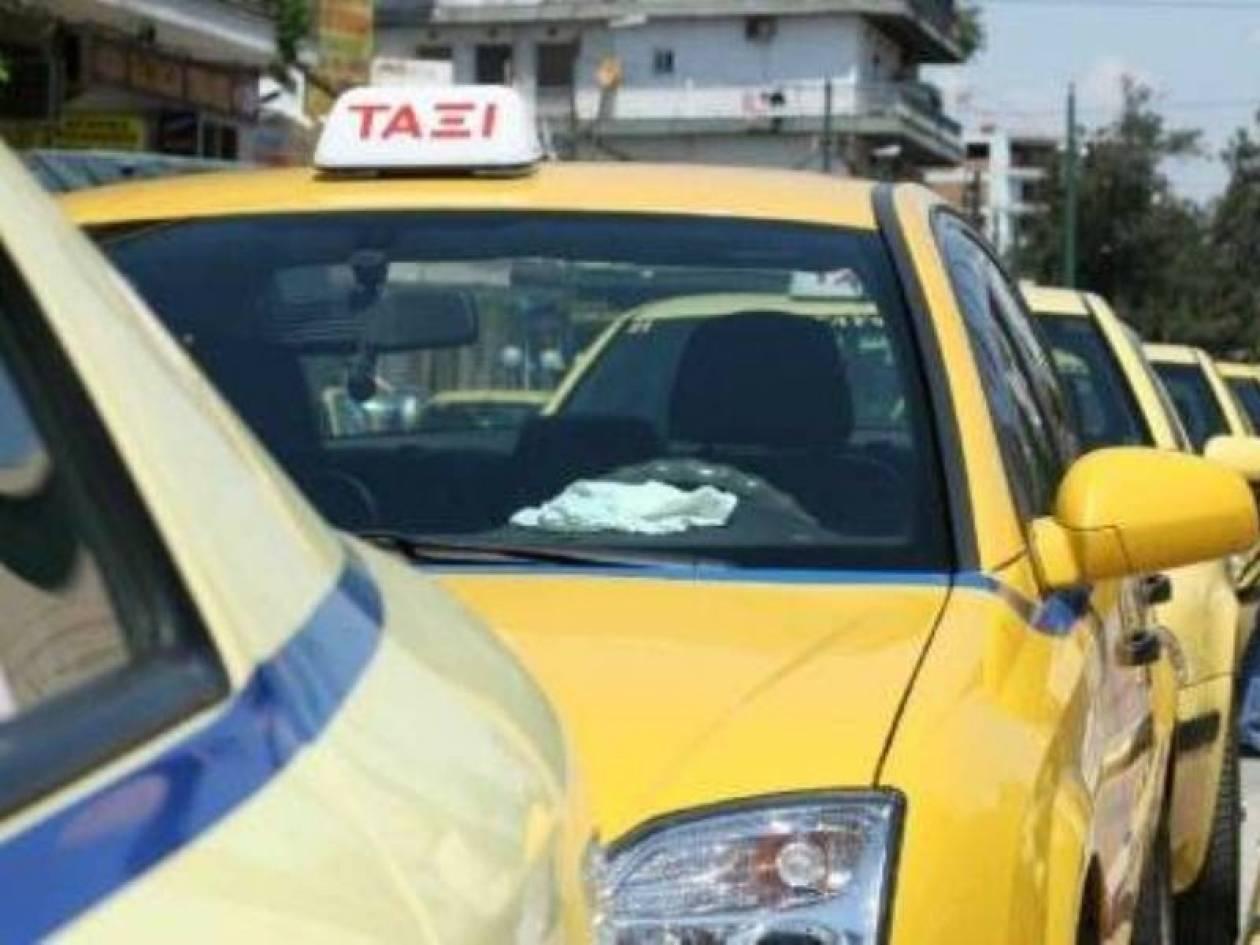 Του πήραν τα κόμιστρα από το ταξί