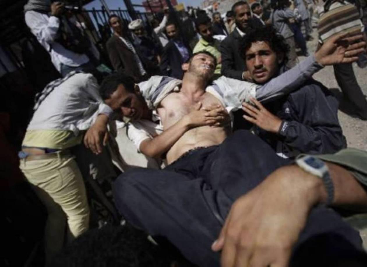 Υεμένη: Πέντε νεκροί διαδηλωτές από τα πυρά του στρατού