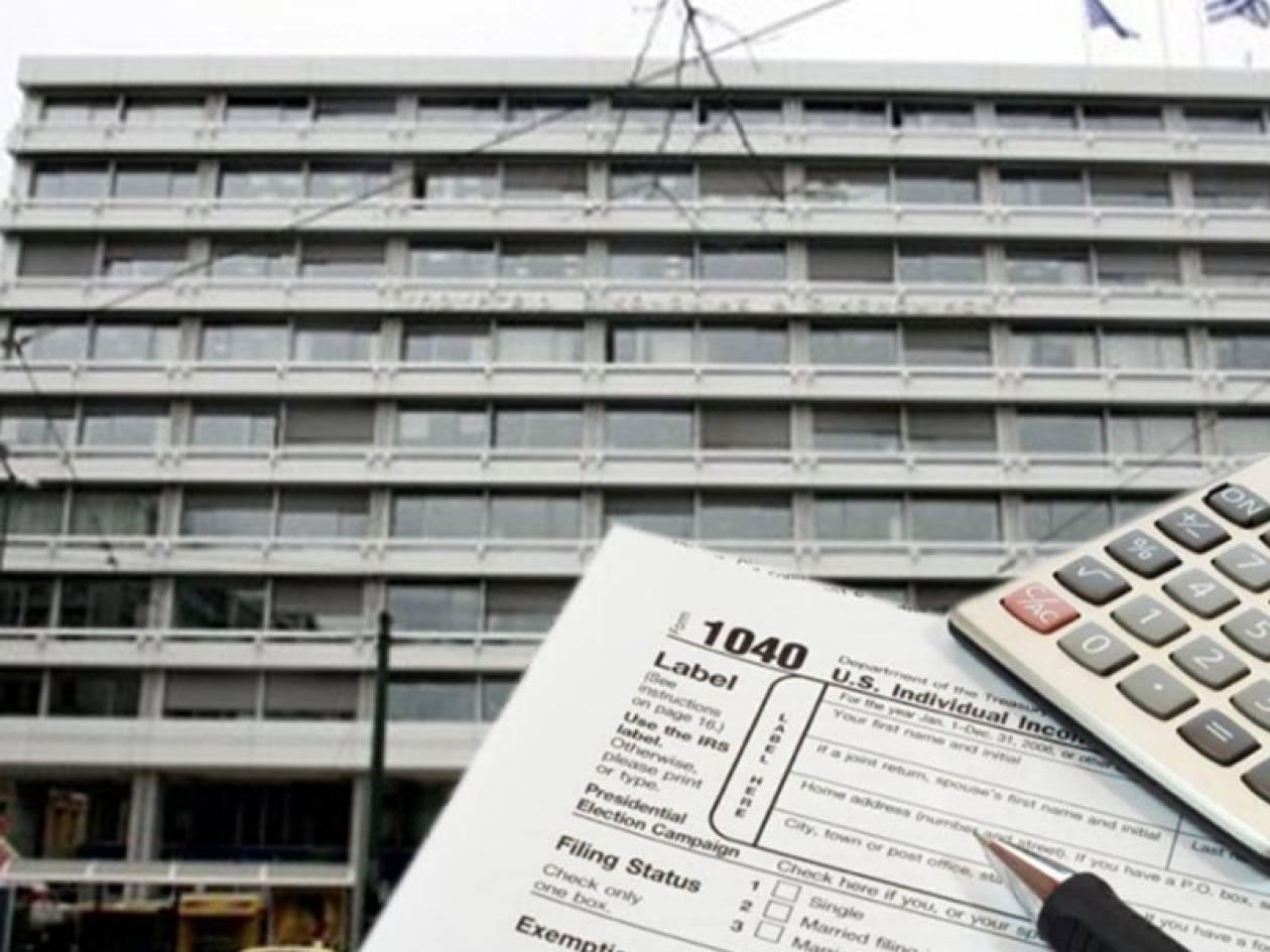 Μια προσδοκία κι ένας φόβος στο υπουργείο Οικονομικών