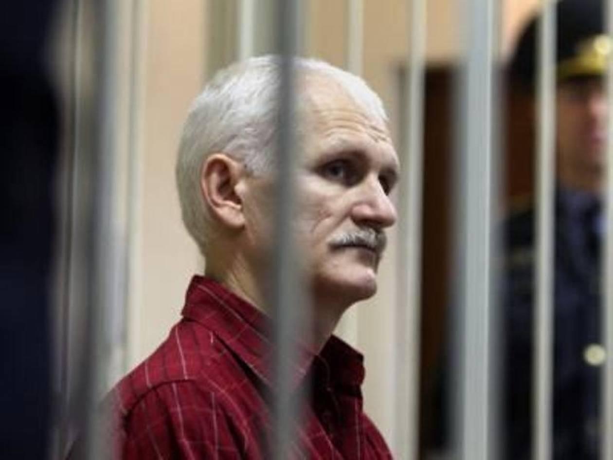 Μπελιάτσκι:Καταδικάστηκε σε 4,5  χρόνια φυλάκιση