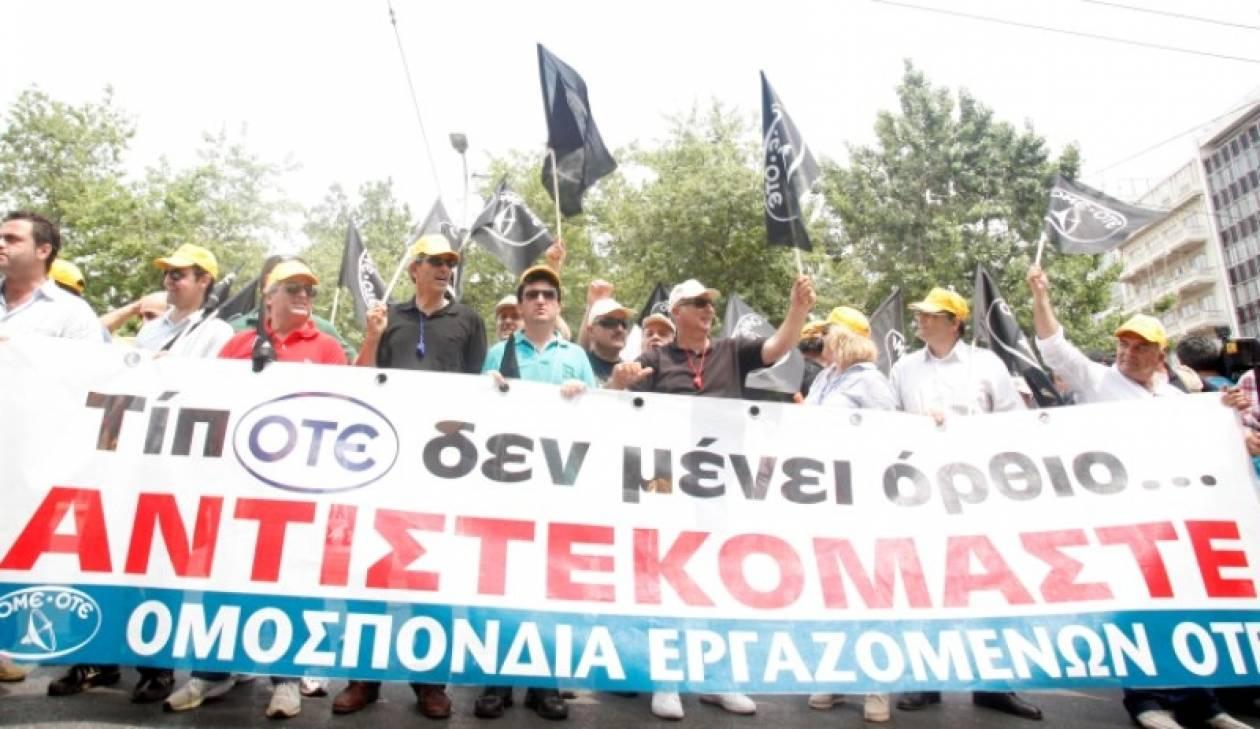 Συμμετοχή της ΟΜΕ – ΟΤΕ στην απεργία της 1ης Δεκεμβρίου