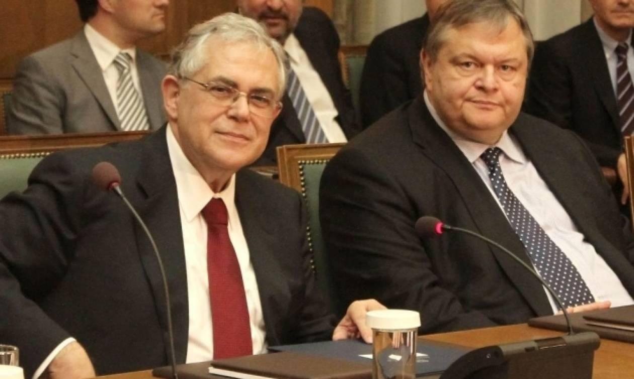 Πολυνομοσχέδιο για σημαντικές εκκρεμότητες στην κυβερνητική επιτροπή