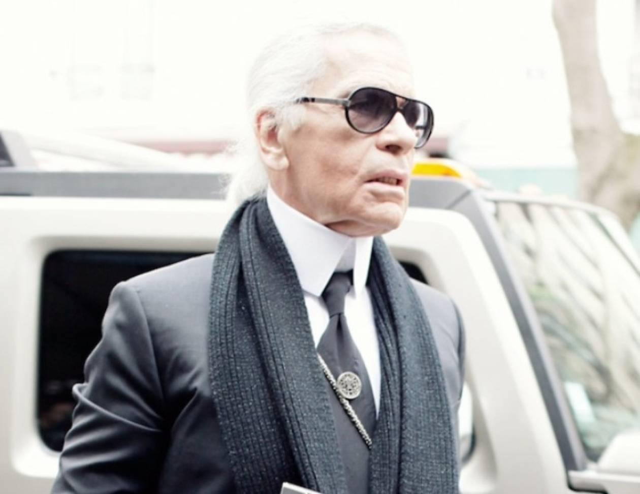 Γίνε βοηθός του Karl Lagerfeld!