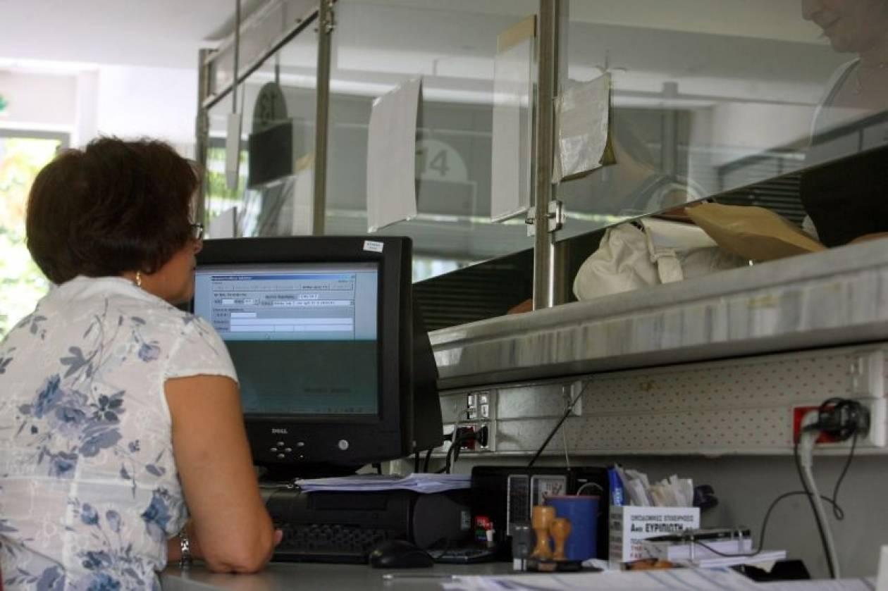 Πλαφόν τα 2.000 ευρώ στις αποδοχές στις ΔΕΚΟ