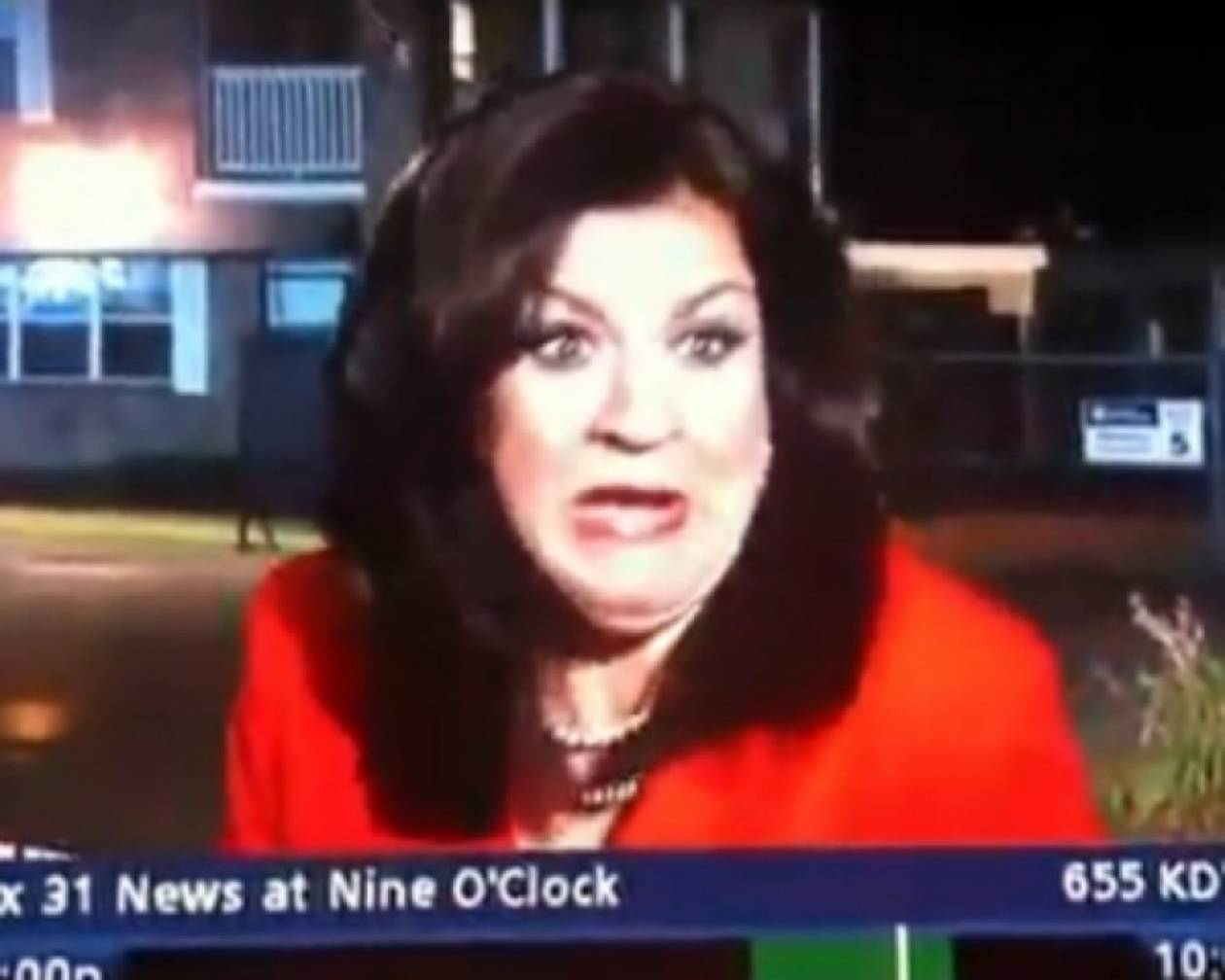Τι είδε η ρεπόρτερ και... στράβωσε το στόμα της;