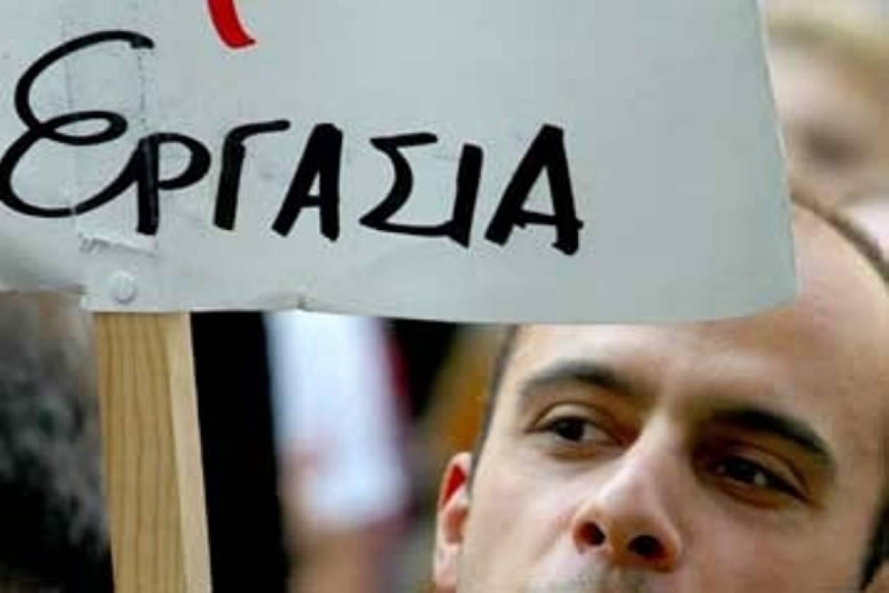 Στα ύψη τα ποσοστά ανεργίας στην Ελλάδα