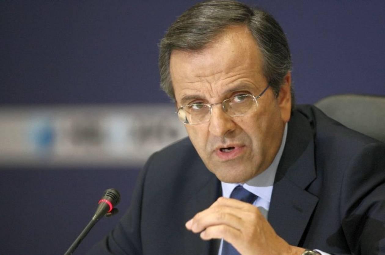 ΔΝΤ: «Καλωσορίζουμε τη δέσμευση της ΝΔ»