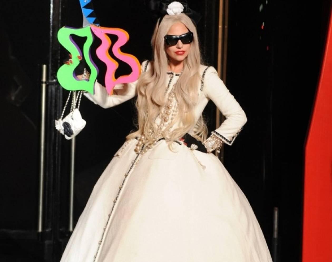 H Lady Gaga θέλει να αποτεφρωθεί φορώντας Chanel!