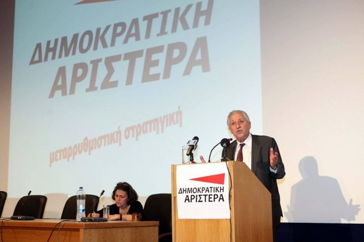 Ομιλία του Φ. Κουβέλη σε κομματική εκδήλωση της ΔΗΜ.ΑΡ.