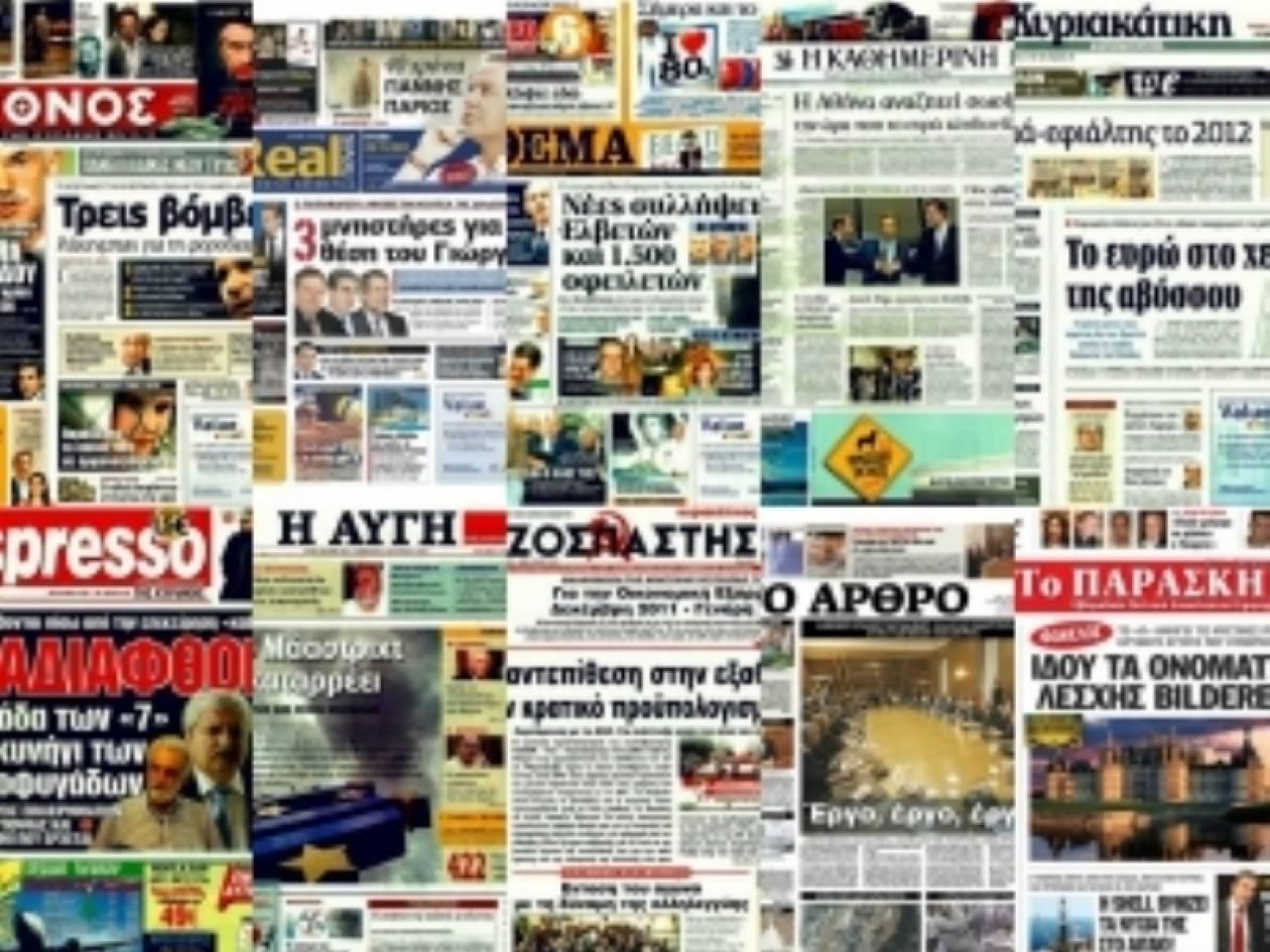 Οι περικοπές των μισθών στις εισηγμένες ΔΕΚΟ στις εφημερίδες