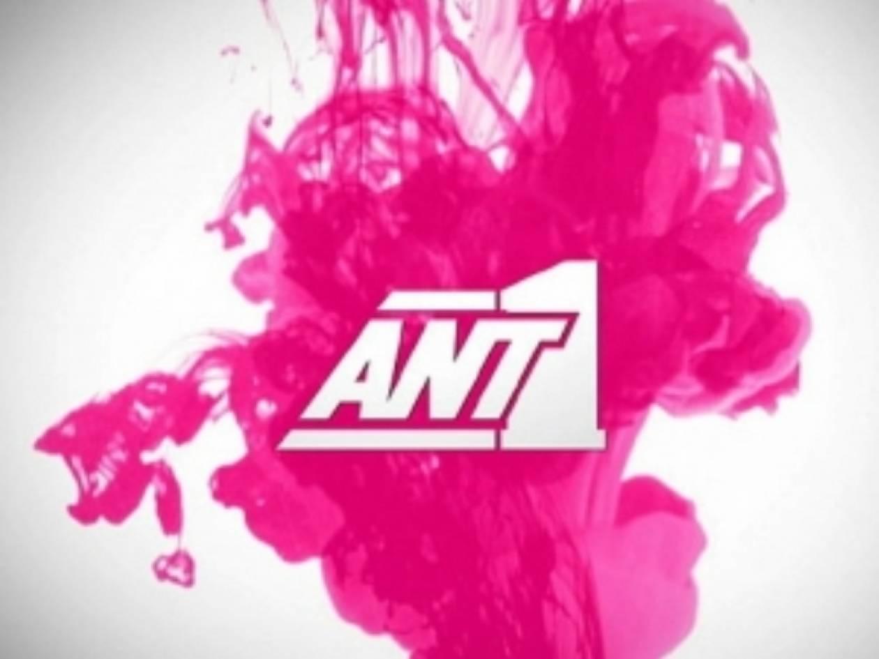 «Είναι στιγμές»… με προβλήματα στον ANT1