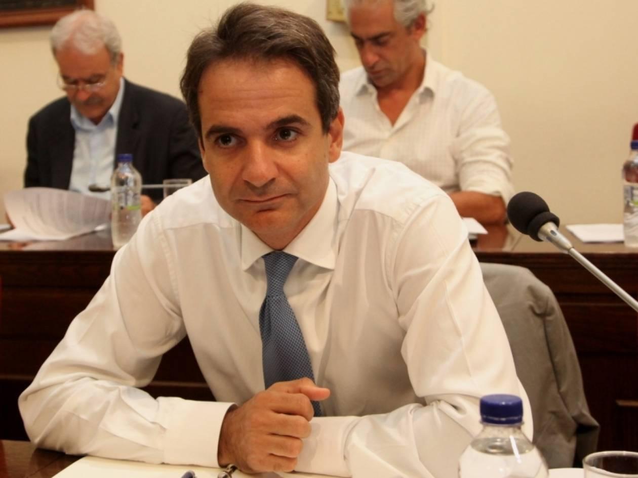 Κ. Μητσοτάκης: Ο Πάγκαλος μόνο προβλήματα δημιουργεί