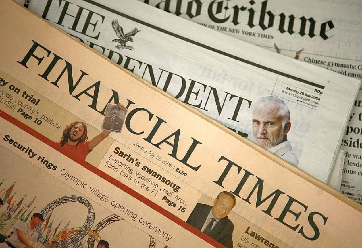 Financial Times: Ώρα να πληρωθούν οι γερμανικές αποζημιώσεις!