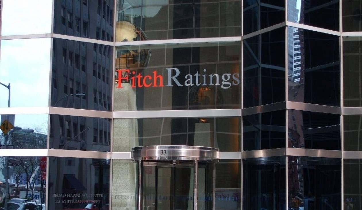 Η Fitch υποβάθμισε τις πορτογαλικές τράπεζες
