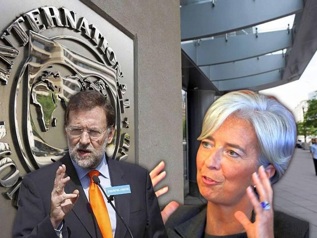 Ανοίγει η πόρτα του ΔΝΤ και για την Ισπανία