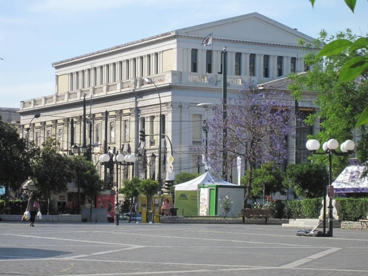 Κάλεσμα αλληλεγγύης του Δήμου Πειραιά