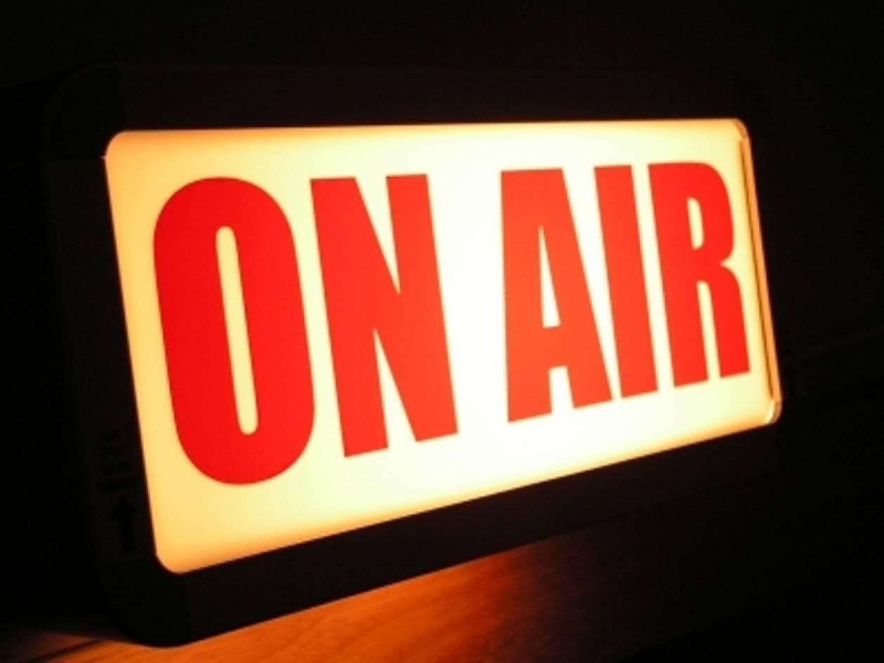 Εκτός «αέρα» τα ραδιόφωνα για 24 ώρες