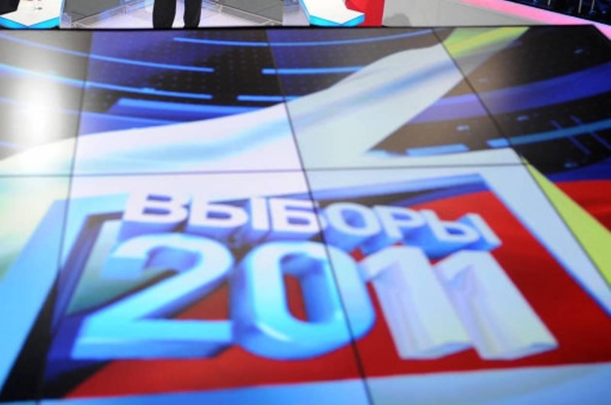 Αποδυναμωμένο το κόμμα του Πούτιν στις δημοσκοπήσεις