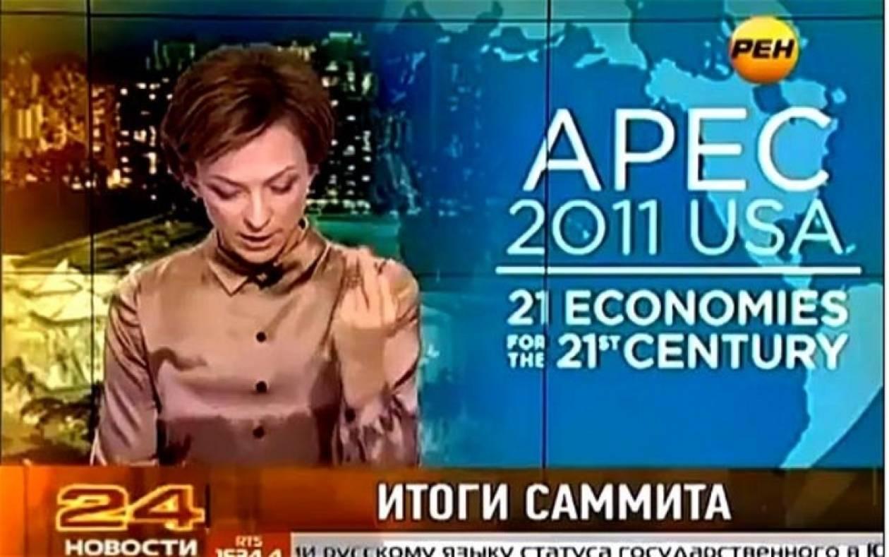 Απολύθηκε η Ρωσίδα παρουσιάστρια λόγω της άσεμνης χειρονομίας