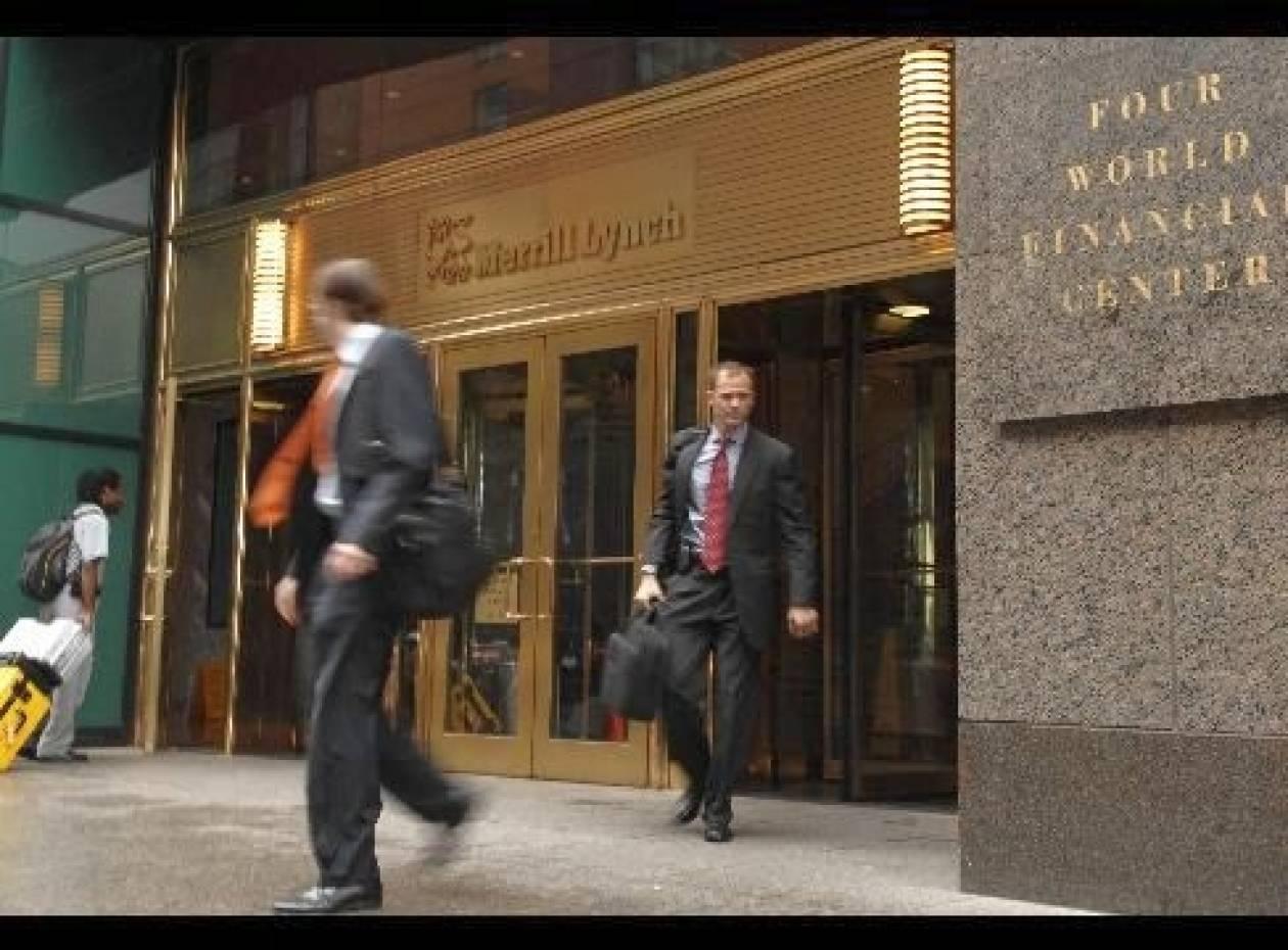 Merrill Lynch: Πιθανή η διάσπαση της ευρωζώνης