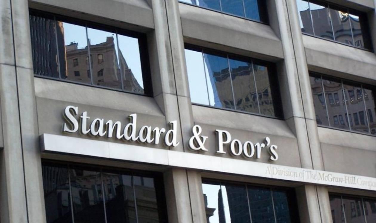 Η Standard and Poor's υποβάθμισε το Βέλγιο