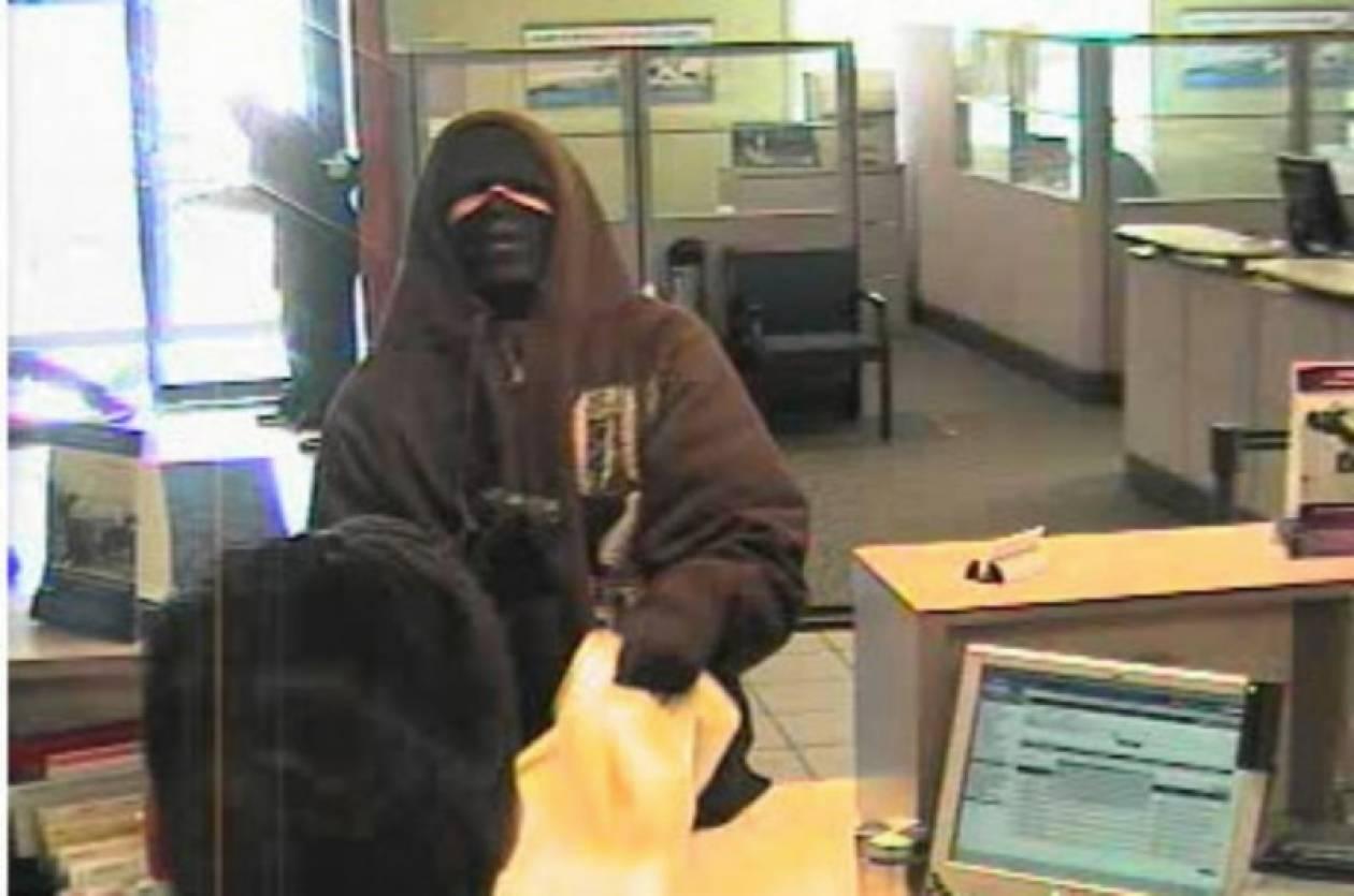 Λήστεψε τράπεζα με απειλές…