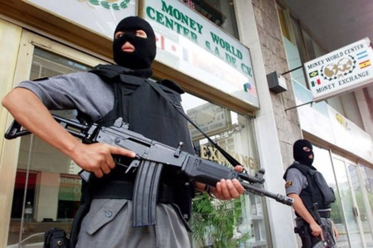 Μεξικό: Βρέθηκαν 26 πτώματα μέσα σε τρία οχήματα