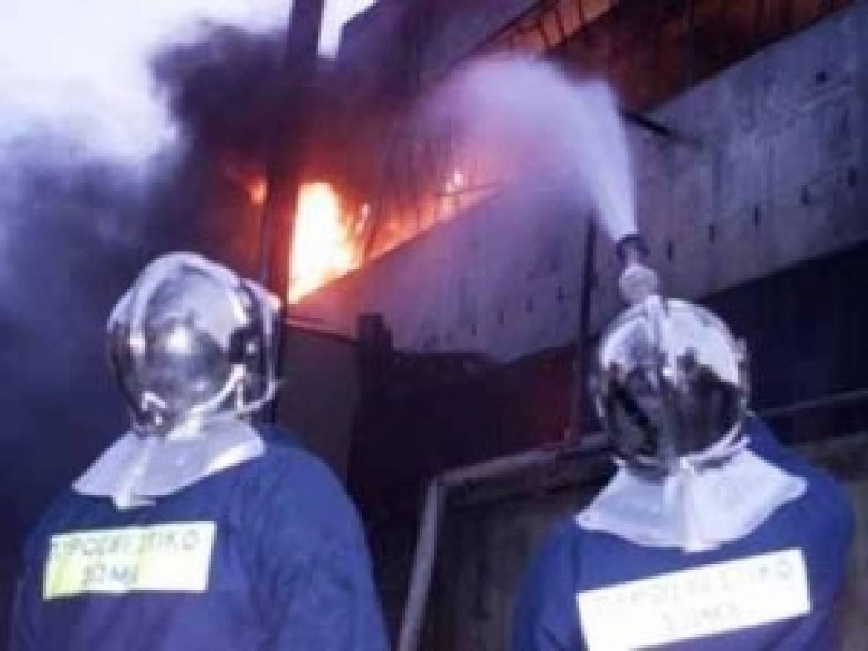 Φωτιά σε κτήριο της εφορίας