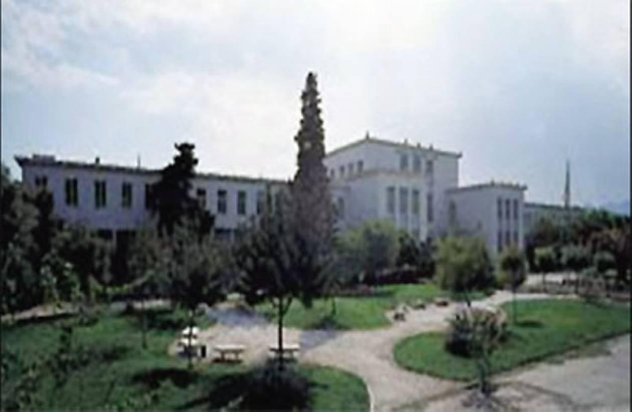 Αναστολή λειτουργίας του Γεωπονικού Πανεπιστημίου