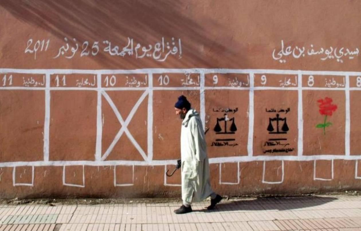 Σημαντική ενίσχυση των ισλαμιστών στο Μαρόκο