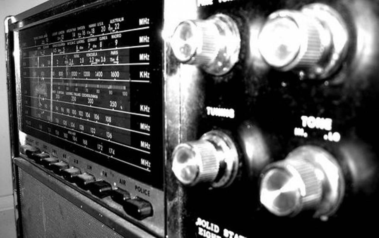 Έστησε σε χωράφι «πειρατικό» ραδιοφωνικό σταθμό