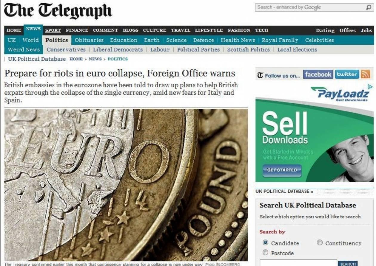 Σε ετοιμότητα η Βρετανία για κατάρρευση του ευρώ
