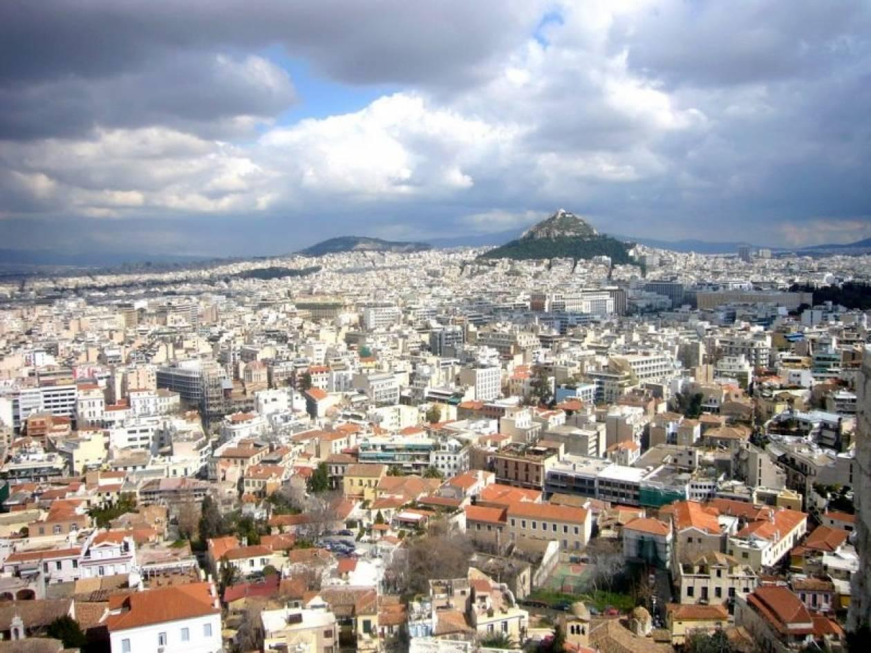 Στις 12 ακριβότερες πόλεις για αγορά κατοικίας η Αθήνα