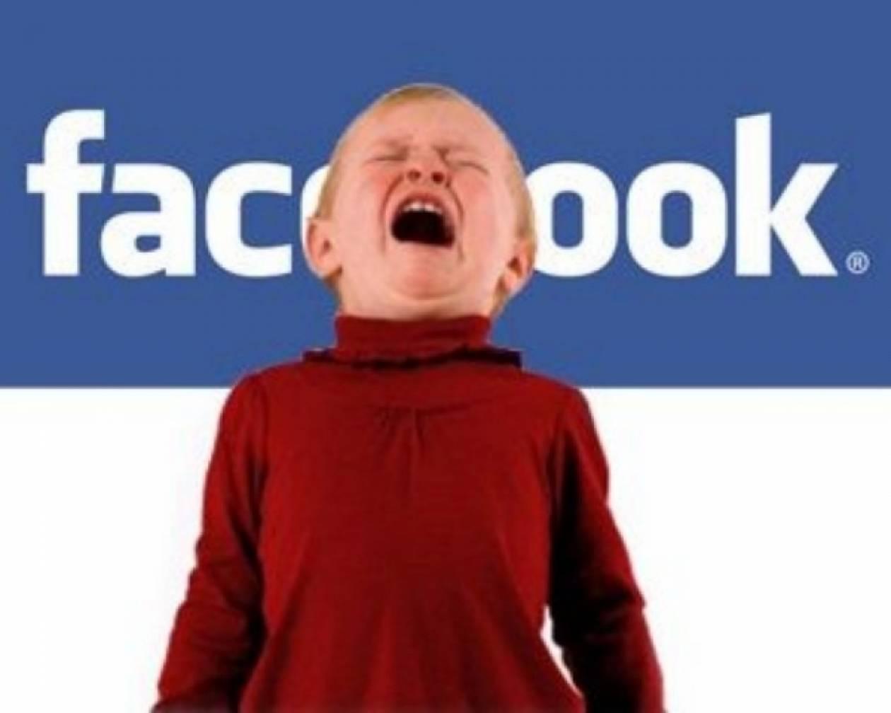 Το status του Facebook που θυμίζει ότι ζούσαμε χωρίς την τεχνολογία