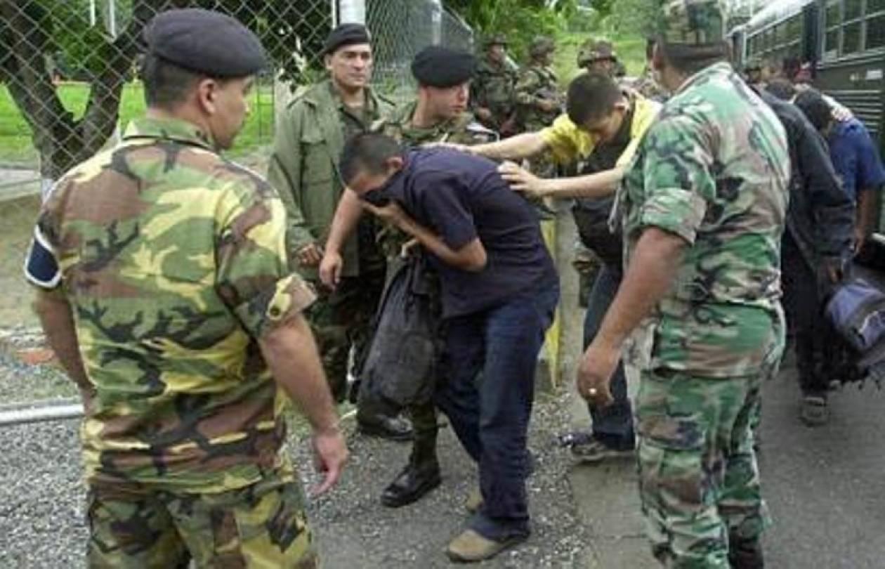 Κολομβία: Νεκροί τέσσερις όμηροι των ανταρτών
