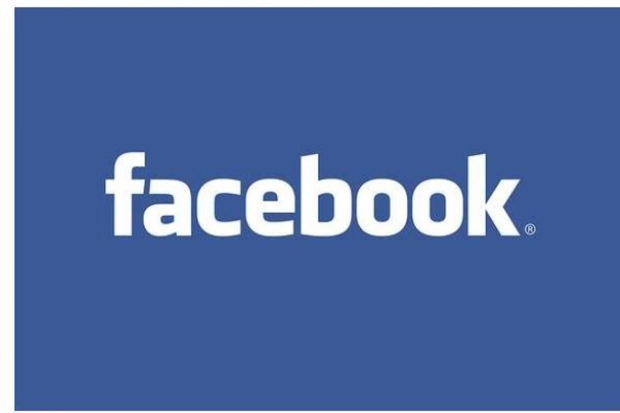 Έψαχνε ερωτικό σύντροφο στο Facebook…
