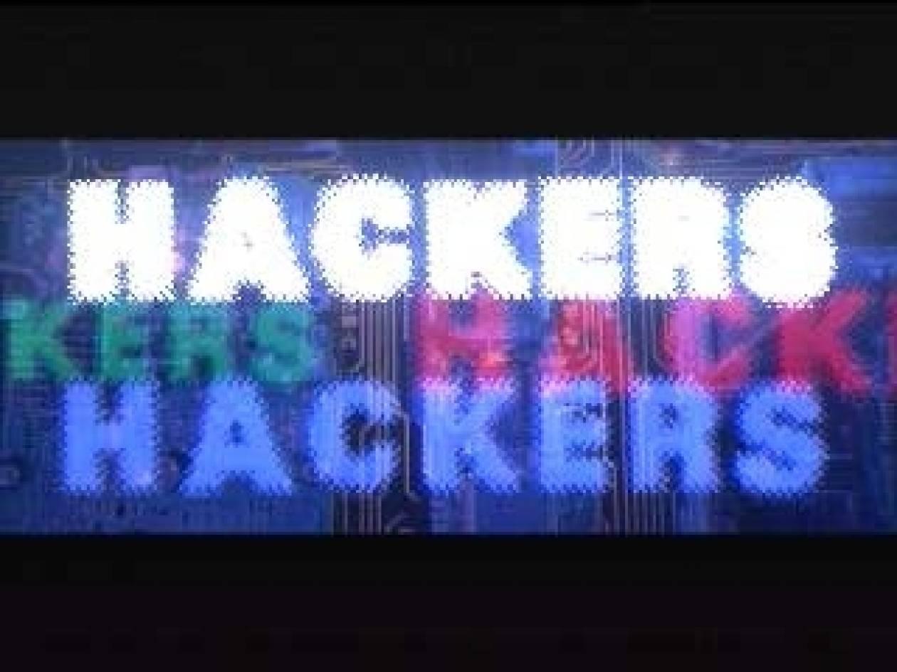 Hackers εναντίον της ιστοσελίδας της Βουλής