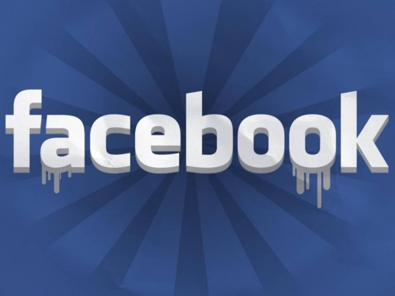 Οι Έλληνες στο Facebook: πόσοι, ποιοι και τι τους αρέσει