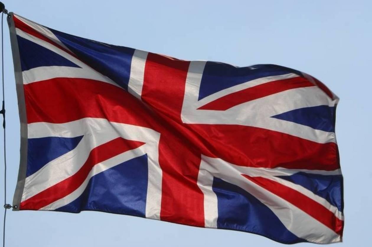 Η Βρετανία θα απαντήσει με «σθένος» στο Ιράν