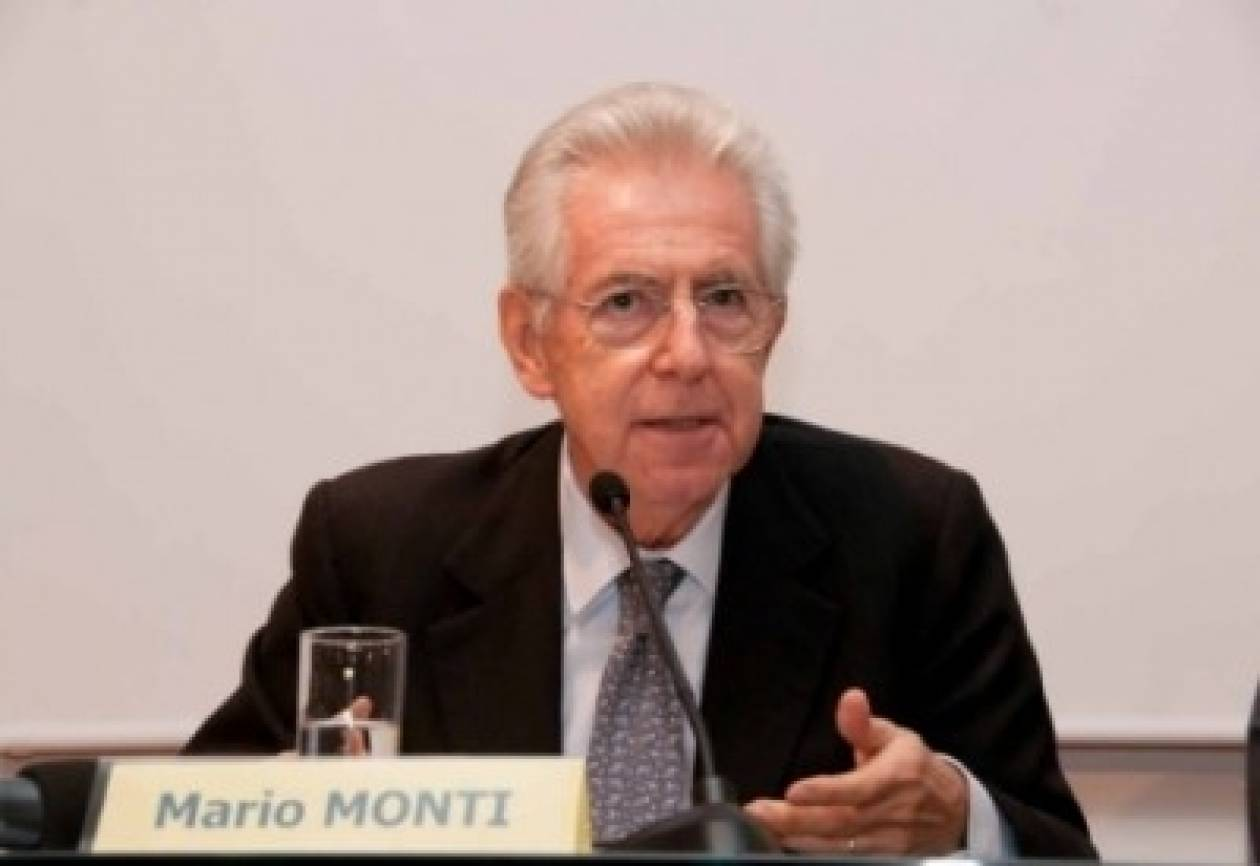 Το ΔΝΤ ετοιμάζεται για «επέμβαση» στην Ιταλία