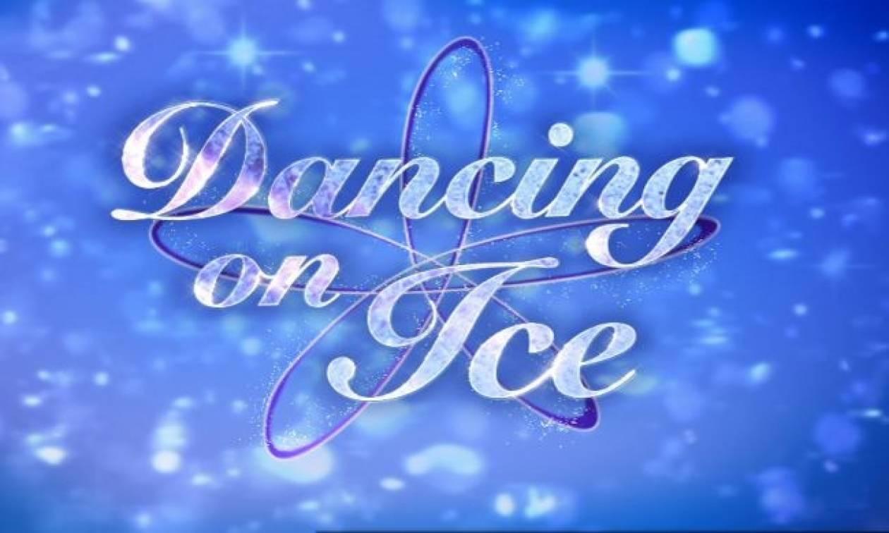 Ποιος αποχώρησε από το «Dancing on ice»;