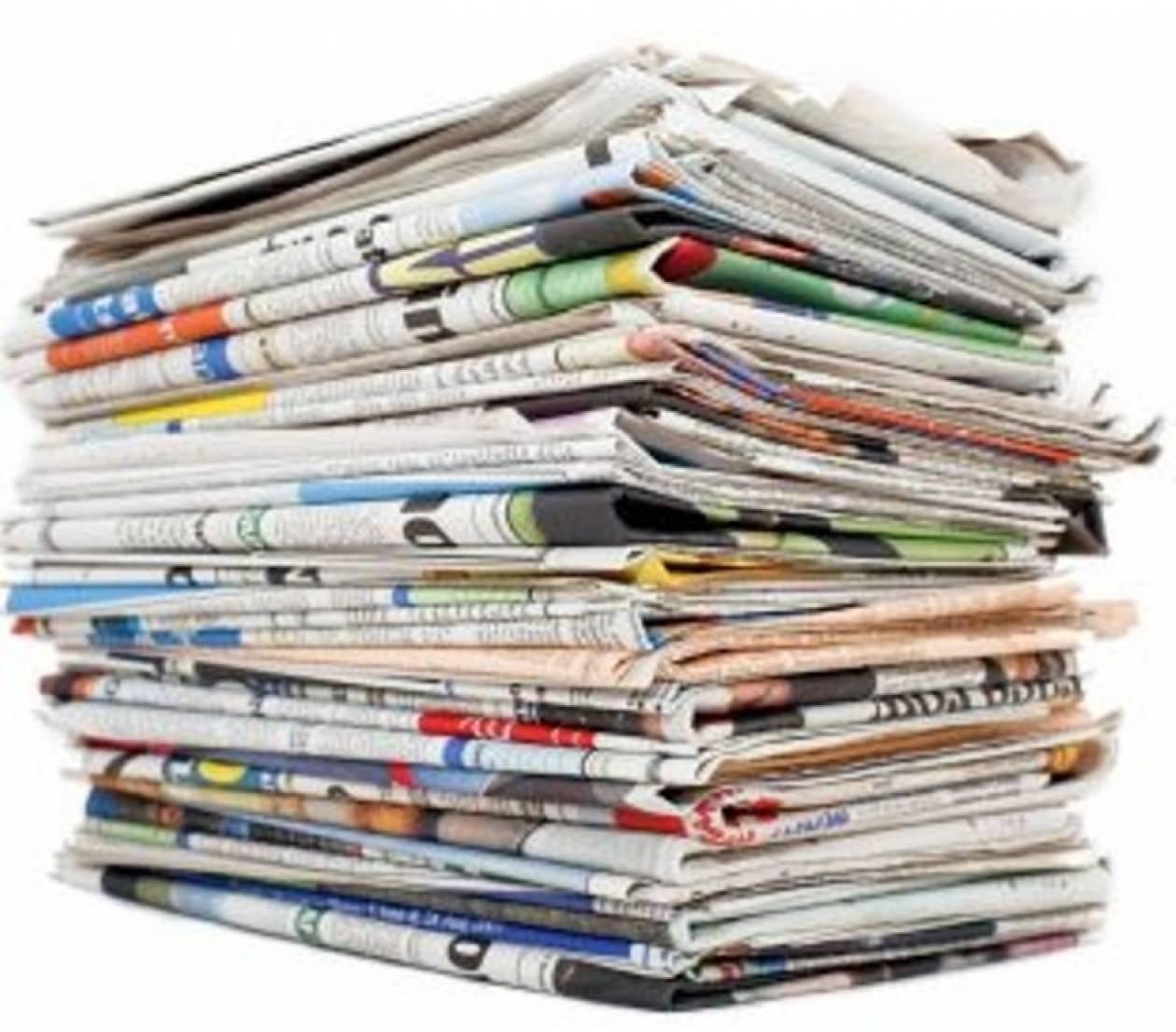 Κρίση στην ευρωζώνη και εφεδρεία στα πρωτοσέλιδα των εφημερίδων